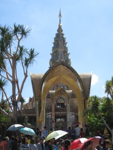 Para That Phu Sorn Kaew Temple