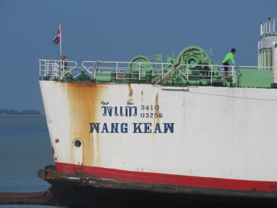 Our ferry to Ko Phangan, say the name out load.